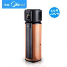 Heat Pump RSJ-15/190RDN3-C